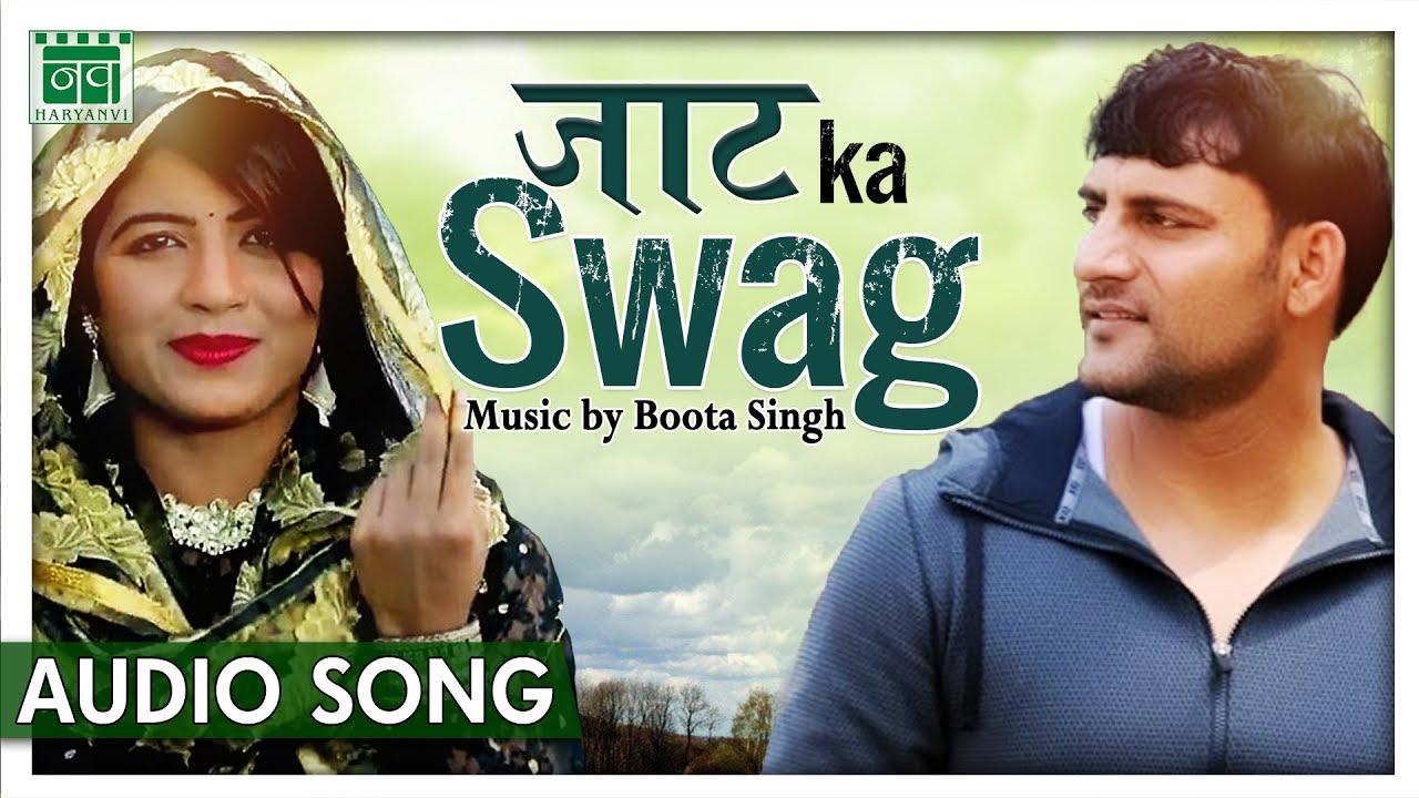 Haryanvi Song 'Jaat Ka Swag' (Audio) Sung By Sheela Dalal