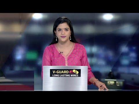 സന്ധ്യാവാർത്ത | 6 PM News | December 03, 2019