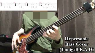 Liquid Tension Experiment - Hypersonic (Bass Cover + Tab)