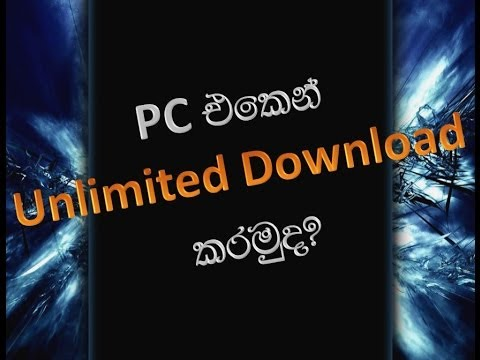free internet android (sinhala)