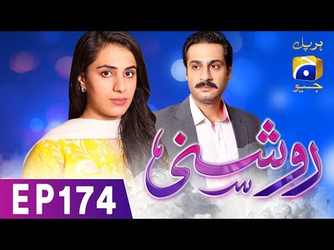 Roshni - Episode 174 - Har Pal Geo