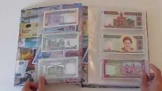 Iran Banknotes 1979/ 2014 (Islamic Republic Of Iran)