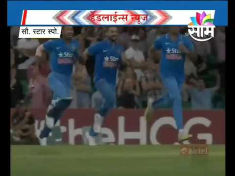 Shaharnama: India achieve Whitewash against Australia