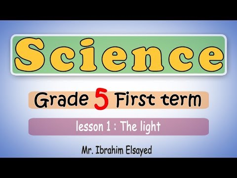 science 5th primary. First term | ساينس للصف الخامس الابتدائي ترم اول