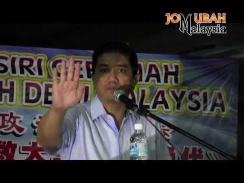 YB Azmin Ali: Najib & Rosmah, Jangan Main Politik Lotor! (12/5 Gopeng)