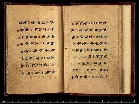 Ancient Turkic mythology Of The Turkish People