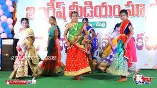 Akasam Video Song | RK em School Repalle 2020 | 17th Anniversary