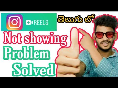 instagram-reels-option-not-showing-||-problem-solved-telugu-#2020-#reels-#telugu