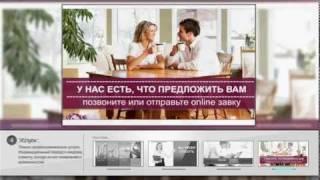 Кредит под залог недвижимости, кредитование, Multikredit