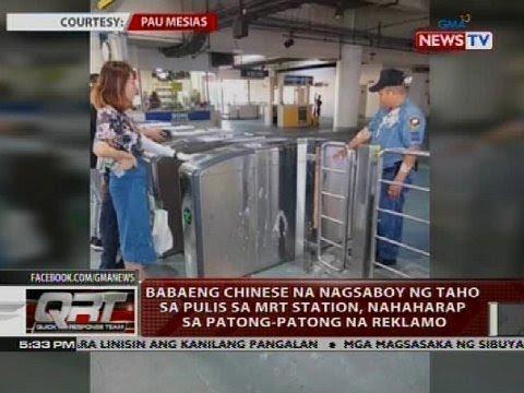 Pulis na sinabuyan ng taho ng babaeng Chinese sa MRT station, pinarangalan ng PNP
