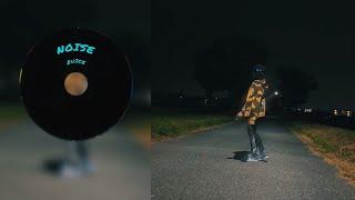 Zuice -Noise [1/4] (lyric video)  Prod by. Discent