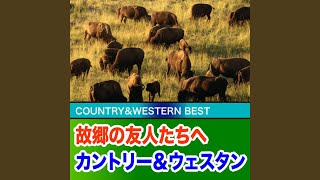 Provided to YouTube by TuneCore Japan 友なるイエスは · Ernest Tubb ...