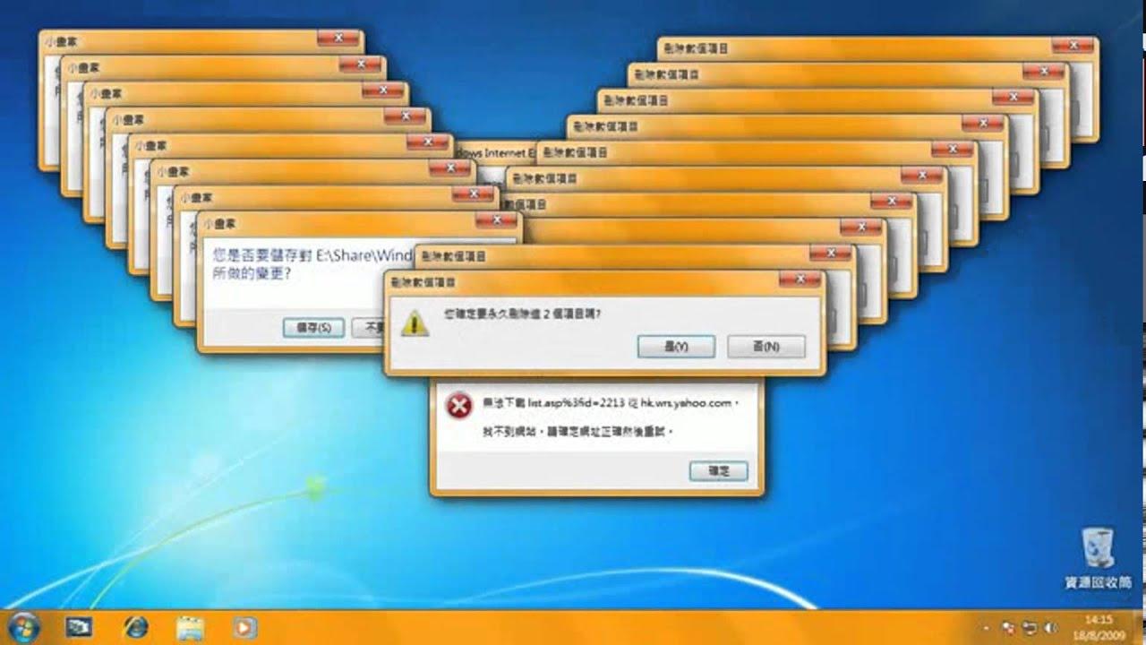 Windows 8 And Windows 7 Vs Google Os Desktop Made Up Crazy