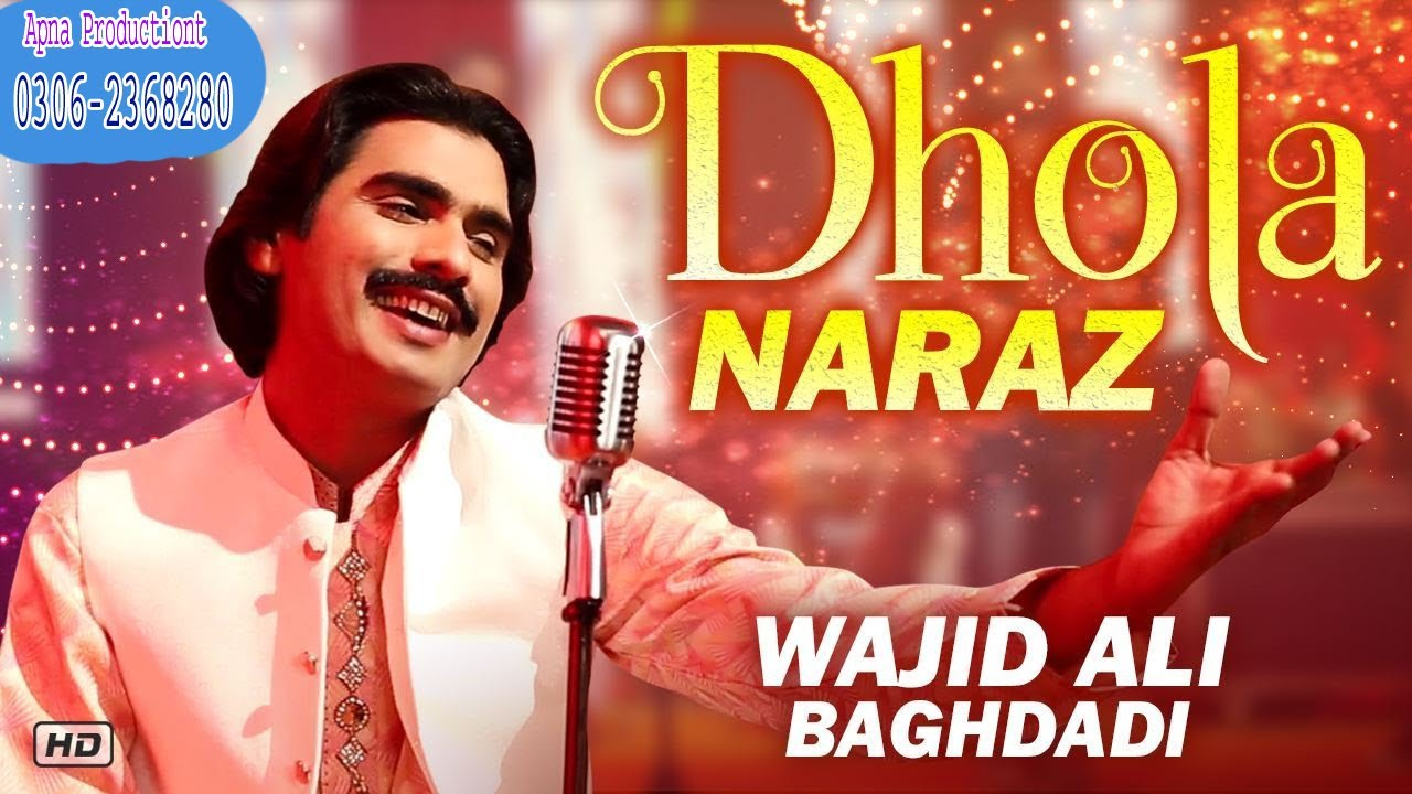 Download Dhola Naraz Wadaye Nai Bolenda   Wajid Ali Baghdadi   Songs   Latest Punjabi & Saraiki Song 2021