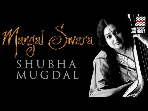 Mangal Swara | Audio Jukebox | Vocal | Devotional | Shubha Mudgal