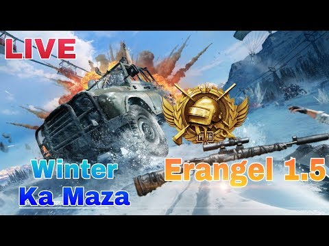 PUBG Mobile Live | Pagalpanti Ka Maza | 16.0 Update With Erangel 1.5 Map