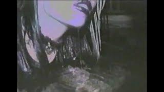 Смотреть клип Alice Glass - Forgiveness