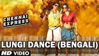 Lungi Dance Song Bengali Version | Chennai Express | Shahrukh Khan, Deepika Padukone