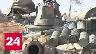 Сирия: боевики используют режим тишины для провокаций и атак на мирных жителей