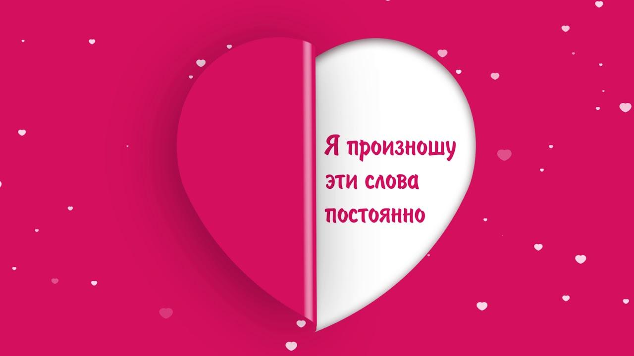 открытки скоро день валентина лепешки тортилья можно