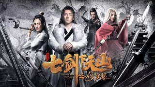 The Seven Swords (七剑下天山之修罗眼, 2019) chinese action trailer