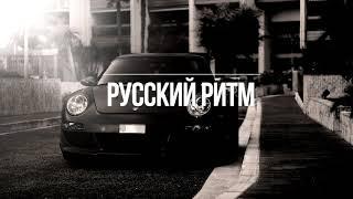 LIA - Лёш, а где твой порш (Dj Aleks M Remix)