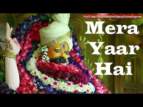Mera Yaar Hai - Kanhiya Mittal Bhajan Whatsapp Status Video