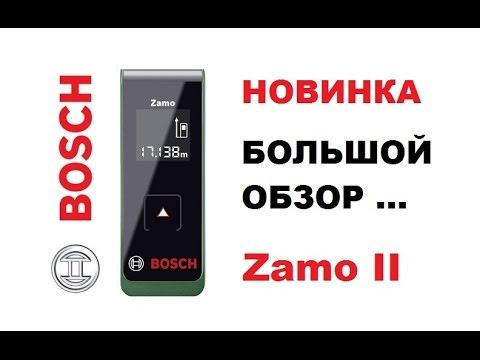 Ремонт рулетки лазерной bosch