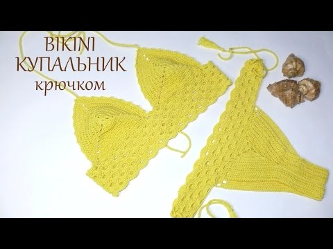 купальник бикини вязание крючком Swimsuit Bikini Crochet Youtube