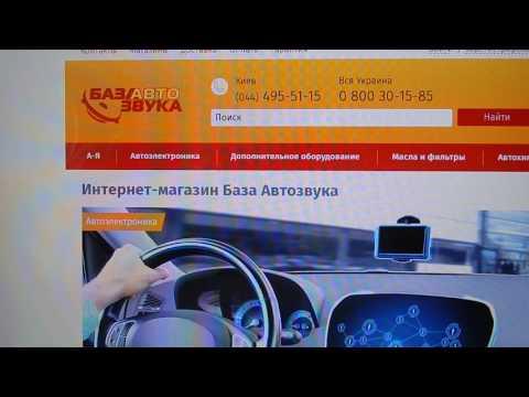 Компания мир garmin предлагает вам купить навигатор в киеве. Самые современные gps-навигаторы garmin nuvi по доступной цене.