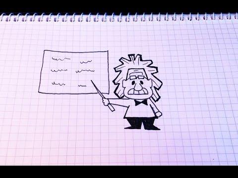 видео: Простые рисунки #91 Эйнштейн =)