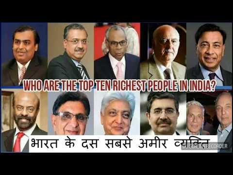 भारत के दस सबसे अमीर व्यक्ति 2018 || Indian top 10 richest people 2018 by kuch janiye