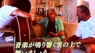 音楽療法士の肥後谷 梓さんという日本の女性です。