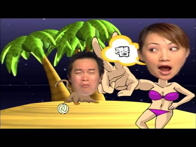 【大家來說笑】(楊仲恩、許亞芬、孟飛)第569集_2006年