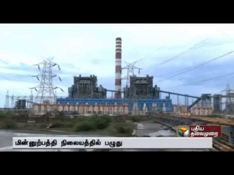 210 MW power production affected in Athipattu Thermal Power Station