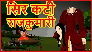 hindi-cartoons-video-for-kids-horror-cartoons-maha-cartoon-tv-adventure