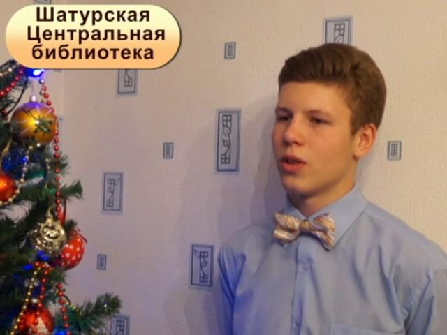 Изображение предпросмотра прочтения – ОлегБондаренко читает произведение «Анчар» А.С.Пушкина