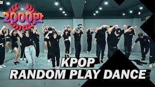 랜덤플레이댄스 KPOP RANDOM PLAY DANCE [4X4 ONLINE BUSKING]