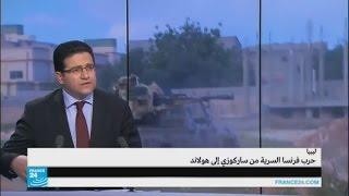ليبيا: حرب فرنسا السرية من ساركوزي إلى هولاند