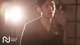 폴킴 (Paul Kim) - Not Over Yet [Official Video]