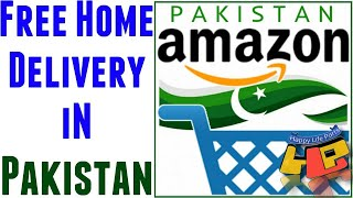 Amazon Now in Pakistan With Free Home Delivery