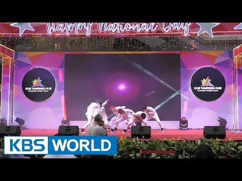 Preliminary Winners of 2017 K-POP World Festival : H.I.M (Singapore)