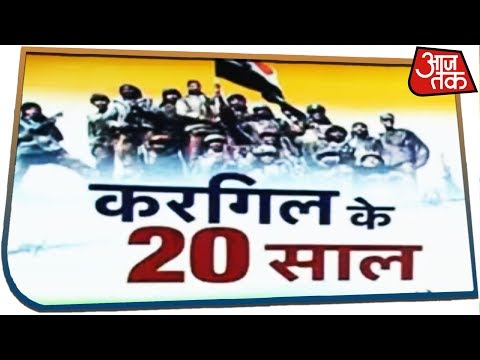 Hail to the bravery of Kargil: 20 years ago when India was rescued on the outskirts of Pakistan, six of PAK