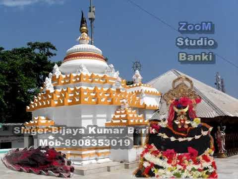 MAA CHARCHIKA BHAJAN