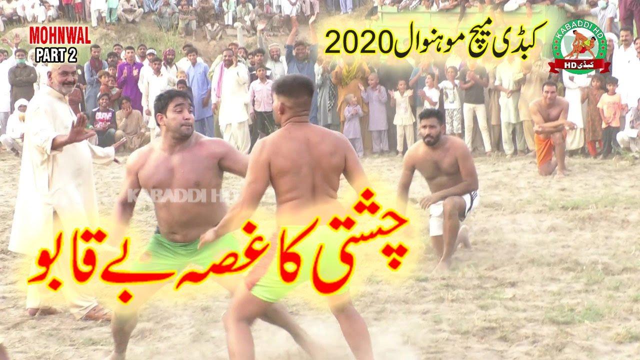 Kabaddi Match Mohnwal Lahore 2020 Part 2  | Shafiq Chishti VS Javed Pump | #Rana Ali Shan