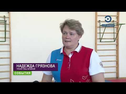 Тхэквондисты из Пензы вернулись с медалями первенства России