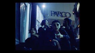 VIGORMAN - 頭悪い天才 feat.BASI (Prod. GeG)