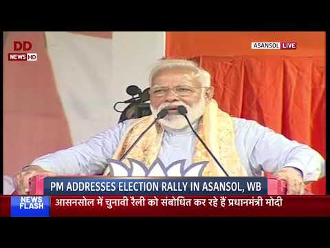 PM Modi addresses Election rally in Asansol, West Bengal