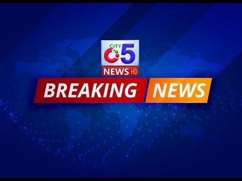 21 – 08 – 2019 | DAILY NEWS UPDATE | CITY 5 NEWS HD