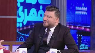 Fekret Sami Fehri S02 Episode 12 09-11-2019 Partie 01